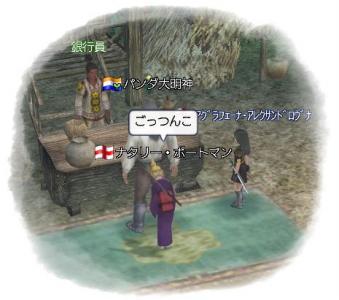 2010-04-06 ごっつんこ