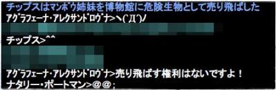 2010-04-07 人身売買