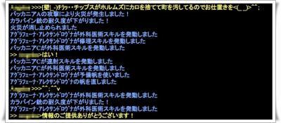 2010-04-07 情報