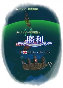 2010-04-09 ナッソー