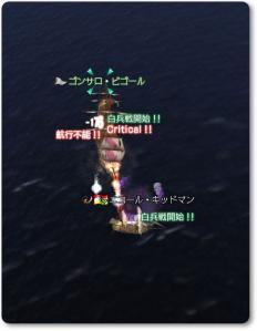 2010-04-10 ゴンサロ・ビゴール3