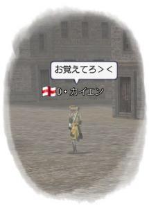 2010-04-10 お仕置き