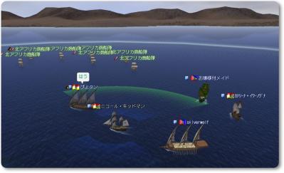 2010-04-11 商船隊