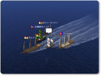 2010-04-11 ジェノスク艦隊