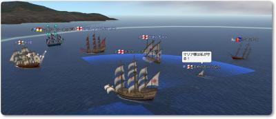 2010-04-11 海戦