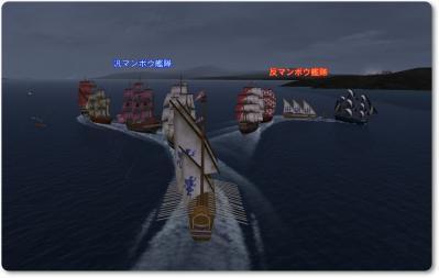 2010-04-11 艦隊