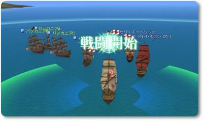 2010-04-12 海賊退治