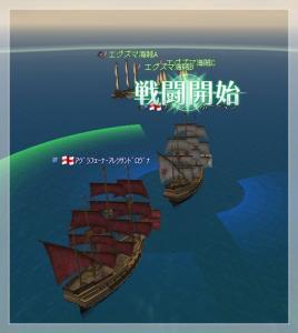 2010-04-15 海賊退治