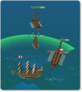 2010-04-19 エグズマ海賊