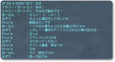 2010-04-19 クイズ4
