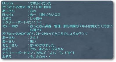 2010-04-19 クイズ5