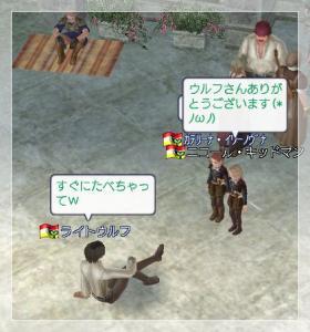 2010-04-21 お料理