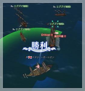 2010-04-21 海賊退治