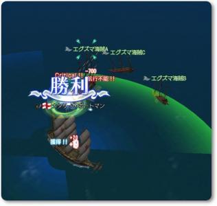 2010-04-22 海賊退治