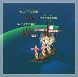 2010-04-24 海賊退治
