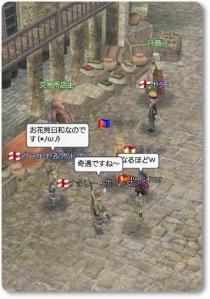 2010-04-24 見つかる