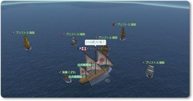 2010-04-25 ブリストル海賊