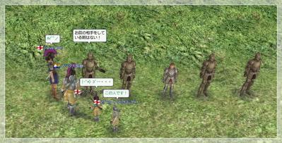 2010-04-25 剣士隊