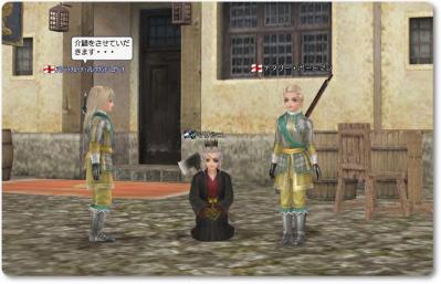 2010-04-25 マリシュさん切腹