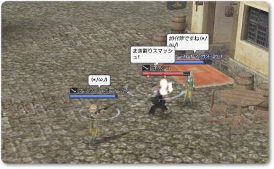 2010-04-25 再戦