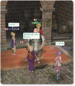 2010-04-26 えうれか七海さん