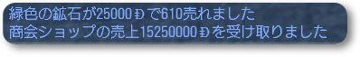 2010-04-28 売上