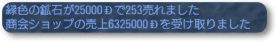2010-05-02 売上