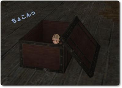 2010-05-05 箱の中
