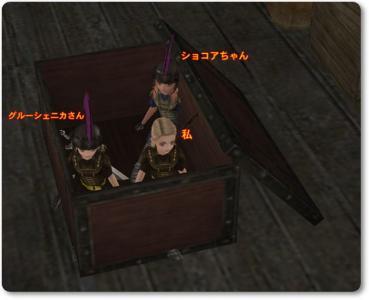 2010-05-05 三人