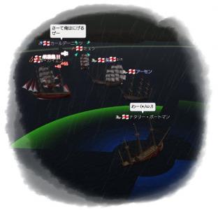 2010-05-05 模擬2