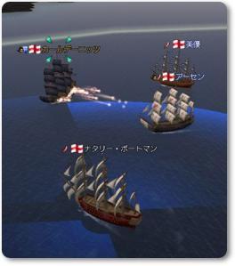 2010-05-05 海事演習