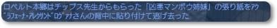 2010-05-10 ロベルト本郷さん