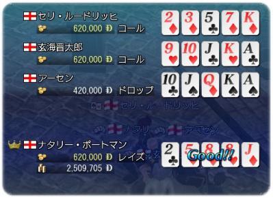 2010-05-15 最後