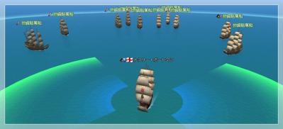 2010-05-23 物資略奪船