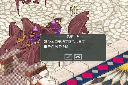 はぃ!1回目w