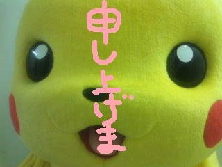 moblog_248a47a5_20100815163541.jpg