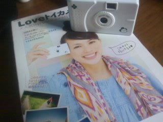 moblog_651f7e36.jpg