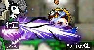 Maple101220_023229.jpg