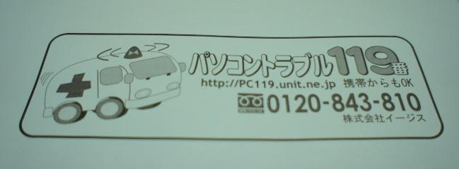 コピー ~ DSC07108