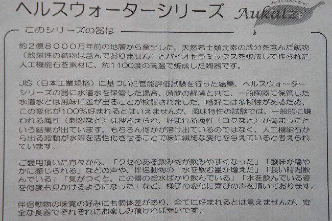 コピー ~ DSC08844