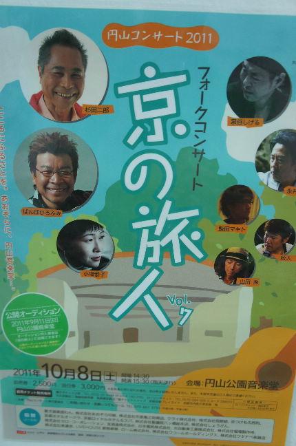 コピー ~ DSC00418