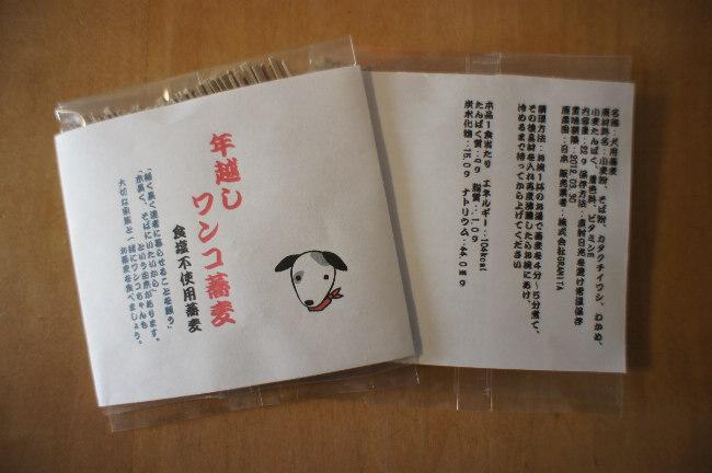 コピー ~ DSC04193