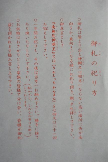 コピー ~ DSC06114(1)