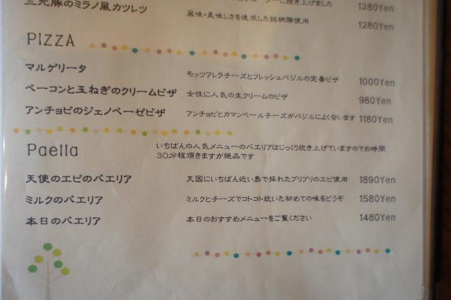 コピー ~ DSC07920(1)