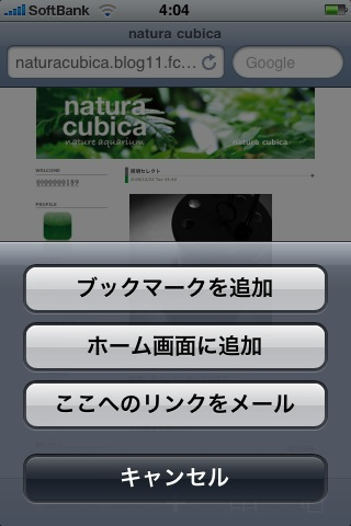 iPhone_03.jpg