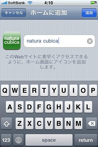 iPhone_04.jpg