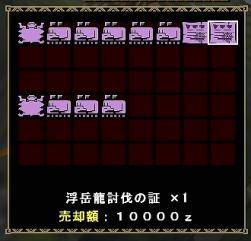 mhf_20100513_234119_450.jpg