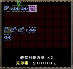 mhf_20101106_015454_456.jpg