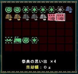 mhf_20101202_000359_644.jpg