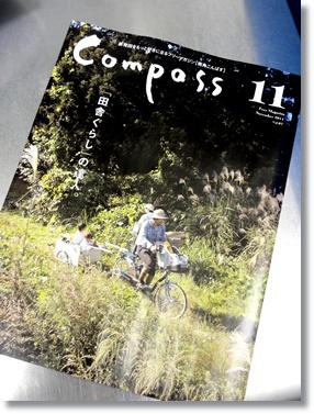 compass1.jpg